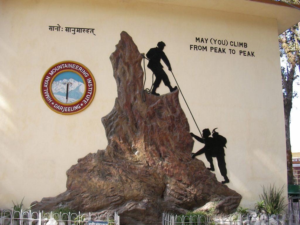 HMI Darjeeling