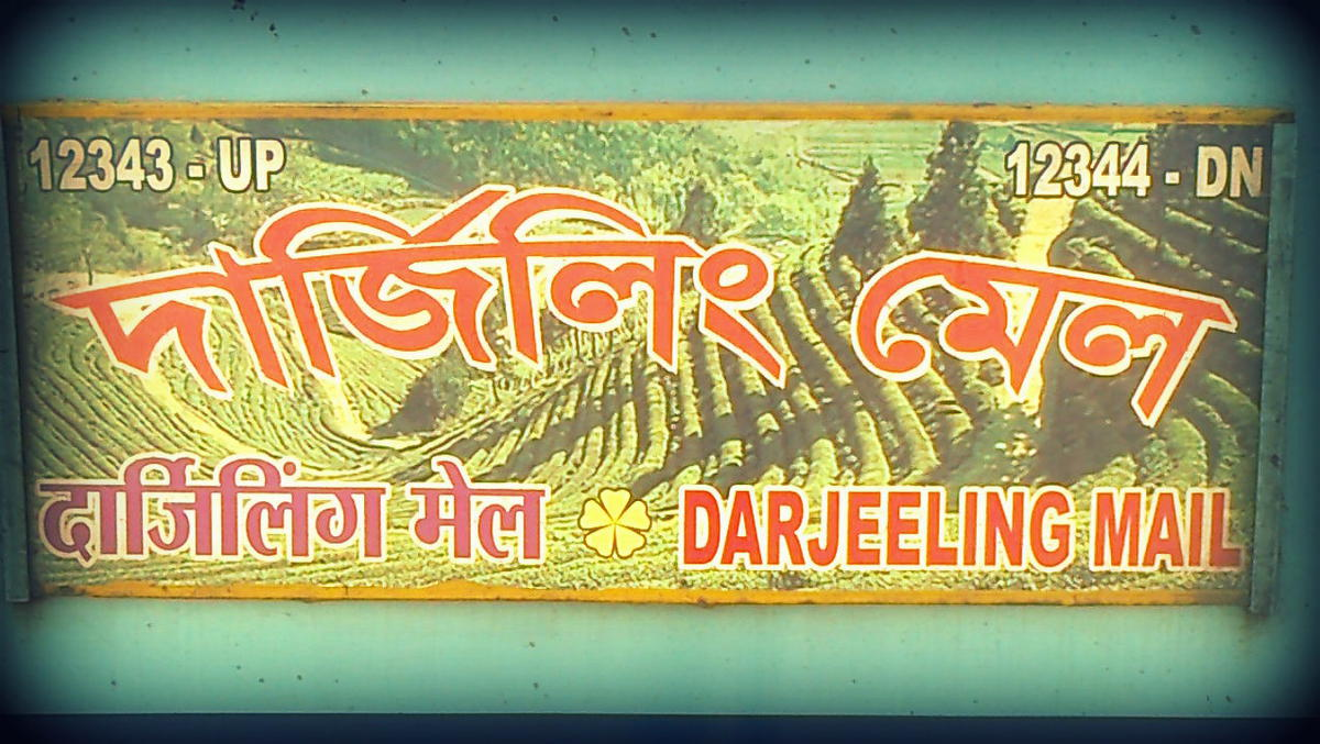 Darjeeling Mail Route Change
