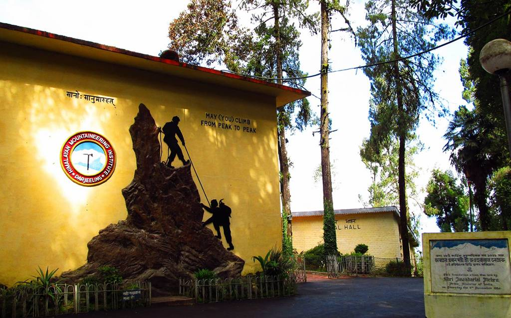 Himalayan Mountaineering Institute or HMI in Darjeeling