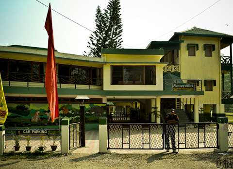 Jaldapara Tourist Lodge