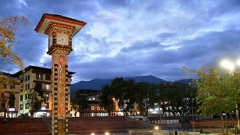 Bhutan Tour Packages for 4 Days