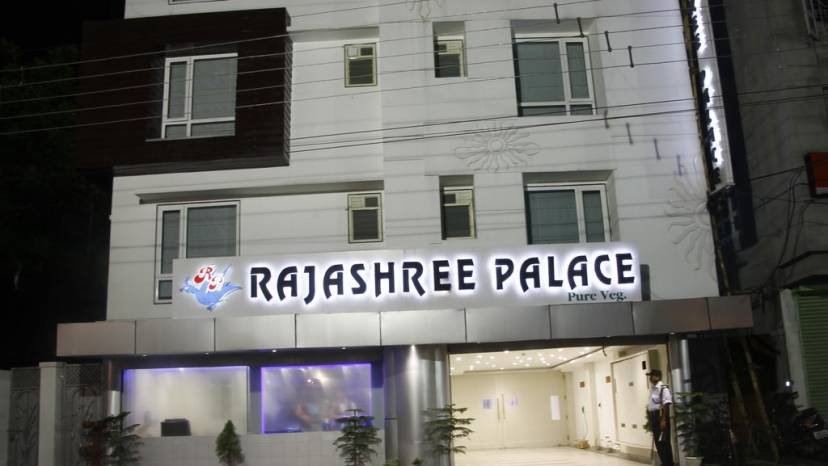 Rajashree Palace